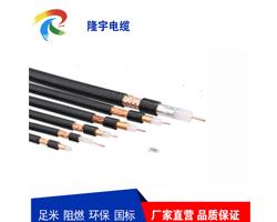 国标尺寸电缆