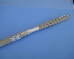 多芯实芯同轴电缆SYV(SYFE)75-2-18